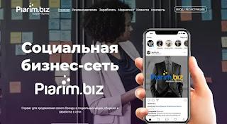 أسهل موقع روسي لربح المال من الإنترنت