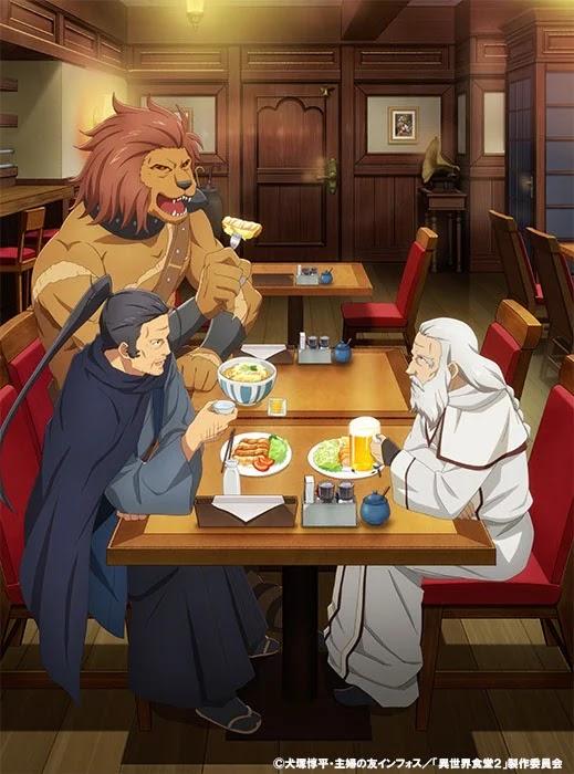 La segunda temporada anime de Isekai Shokudo
