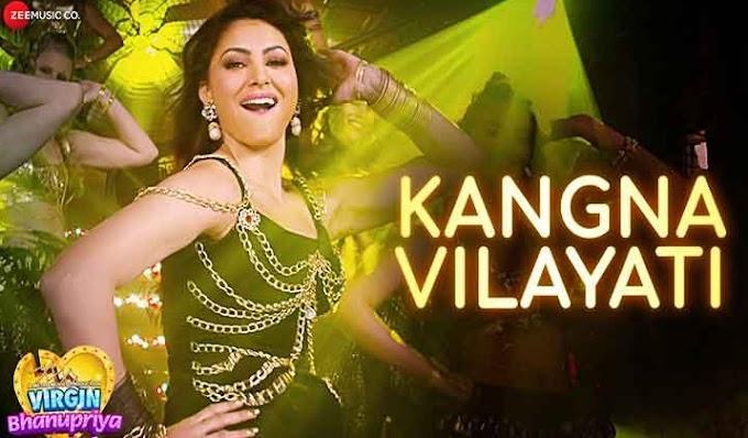 कंगना विलायती (Kangna vilayati) lyrics in hindi- Varigin Bhanupriya
