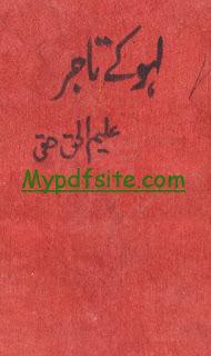 Laho Ke Tajar By Aleem ul Haq Haqi