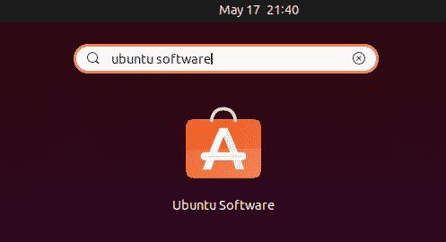 ubuntu_activities_search_bar