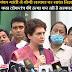 प्रियंका गांधी ने योगी सरकार पर साधा निशाना कहा लोकतंत्र की हत्या कर रही है सरकार...