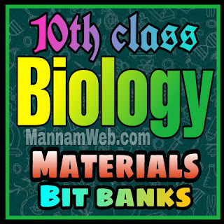 10th Class- Biology Page - AP SSC(tenth class)- Materials- bitbanks.  AP SSC/10th class Biological science, Biology English and Telugu medium materials ,Biology telugu  medium,English medium  bitbanks, biology Materials in English,telugu medium , AP biology materials SSC New syllabus ,we collect Biology English,telugu medium materials like Sadhana study material ,Ananta sankalpam materials ,M Materials,IASE Kurnool  Materials ,CCE Materials, and some other materials...These are very usefull to AP Students to get good marks and to get 10/10 GPA. These Biology Telugu English  medium materials is also very usefull to Teachers and students in AP schools...    Here we collect ....Biology   10th class - Materials,Bit banks prepare by Our Govt Teachers ..Utilize  their services ... Thankyou..