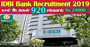 IDBI Bank Recruitment 2021 920 Executive Posts