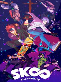 Assistir SK8 – The Infinity Online