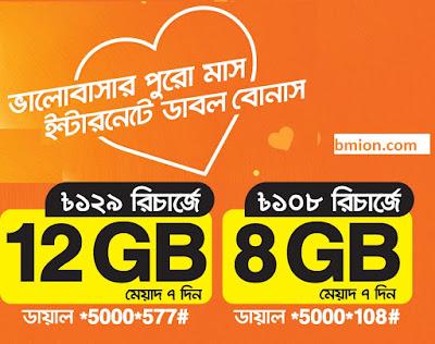 Banglalink Valentine's Day Offer 12GB 129Tk & 8GB 108Tk