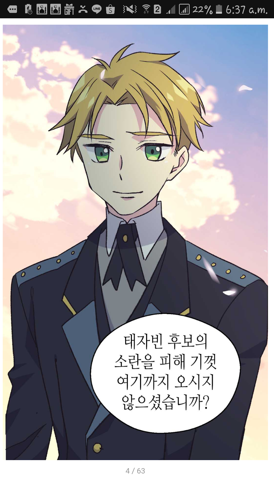 The Abandoned Empress 62 – Season 2 ch  15 – Oh My Manhwa