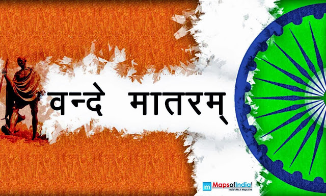 [LATEST - 2018] Best Republic Day 2018 Wishes in English - Republic Day Wishes, Greetings and Messages