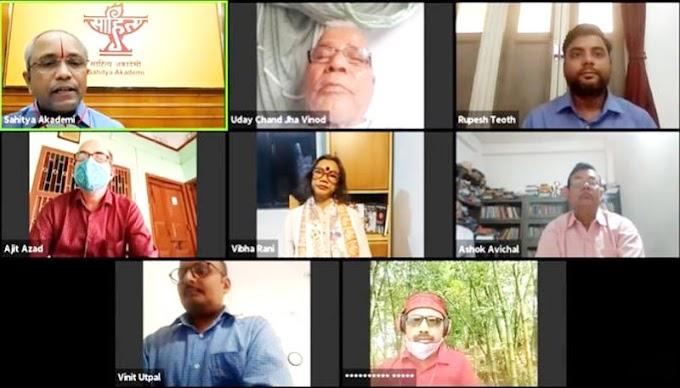 साहित्य अकादेमी द्वारा 'मीडिया आ साहित्य' विषय पर ऑनलाइन परिसंवाद