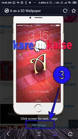 get-image-par-click-kare