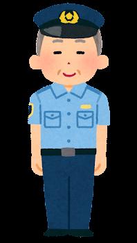 警察官のイラスト(シャツ・高齢男性)