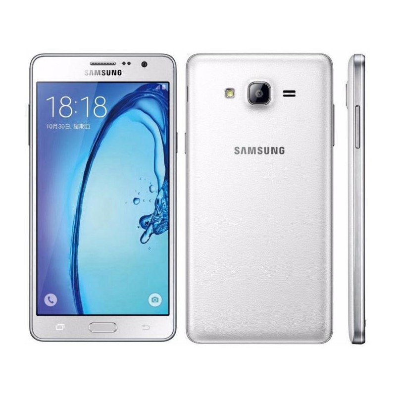 Samsung Galaxy On5 Firmware Download ••▷ SFB