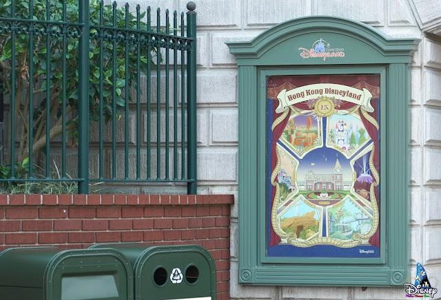 Disney, Disney Parks, HKDL, HK Disneyland, 香港迪士尼樂園度假區, Hong Kong Disneyland Resort, 樂園歡迎海報, Welcoming Poster