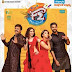 F2 - Fun & Frustration Total Worldwide Collections