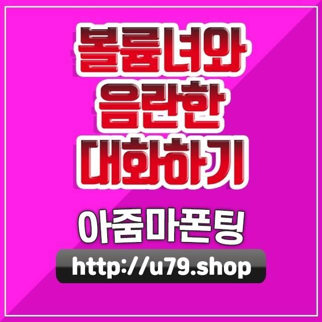 서울시관악구트랜스