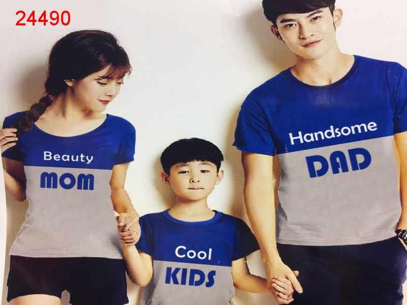 Jual Couple Keluarga FM Handsome Dad - 24490