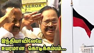MK Stalin Hoist DMK Party Flag at Anna Arivalayam | DMK