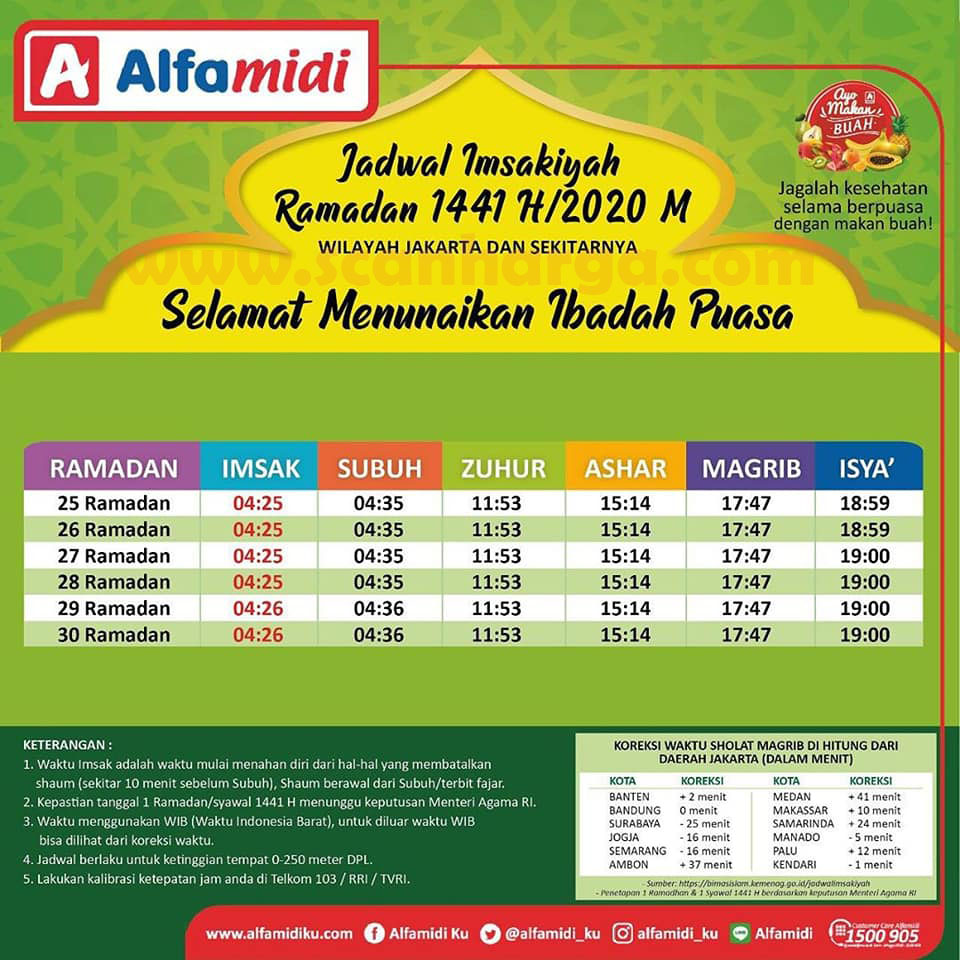 Jadwal Imsakiyah Dan Waktu Buka Puasa Ramadhan 1441 H / 2020 M