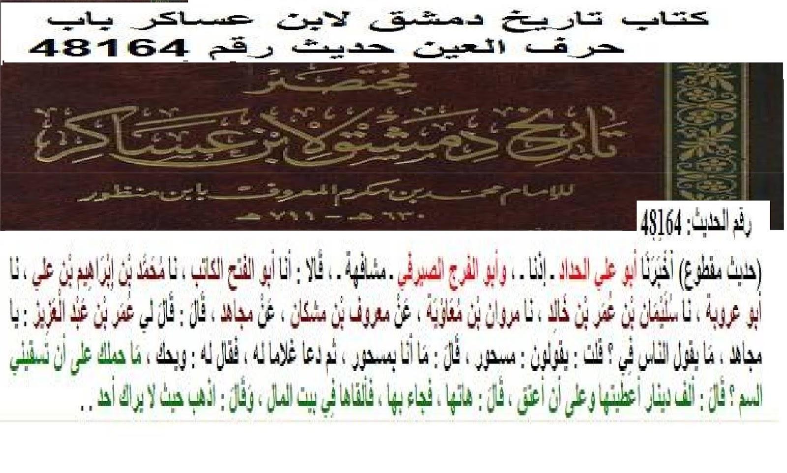 ماهي السورة التي تسببت في اسلام عمر بن الخطاب