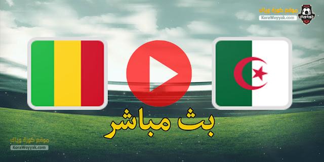 نتيجة مباراة الجزائر ومالي اليوم 6 يونيو 2021 في مباراة ودية