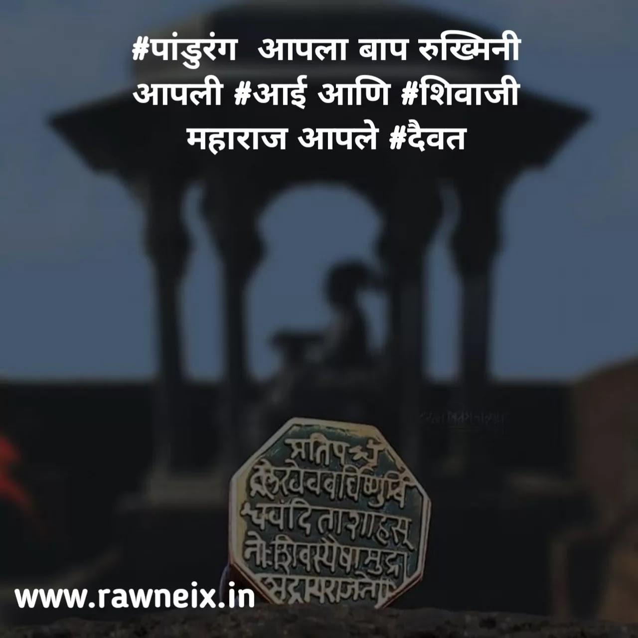 Shiv jayanti wishes images