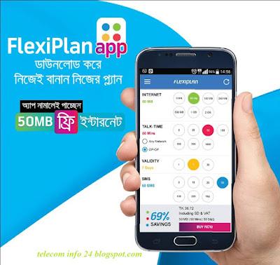 grameenphone-flexi-plan--50MB-free