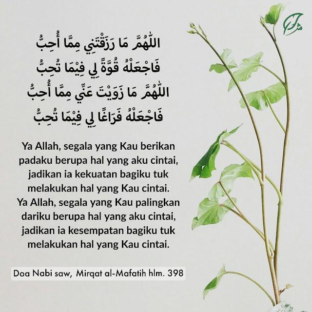 Doa cinta karena Allah