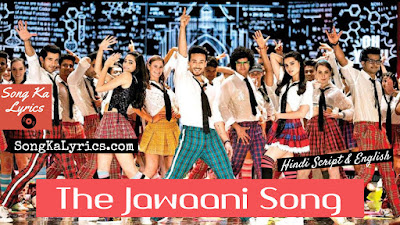 jawaani-song-lyrics-by-tiger-shroff-soty-2