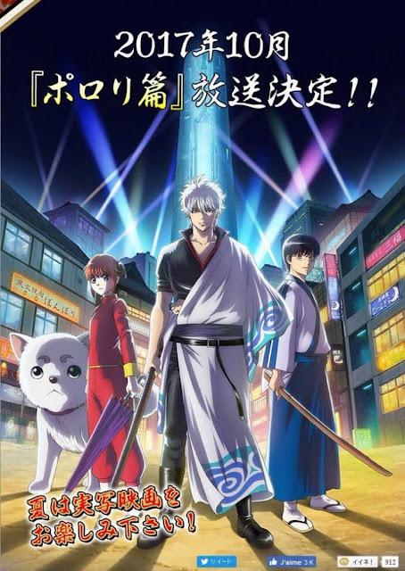 Gintama estrena su nueva Temporada en Otoño