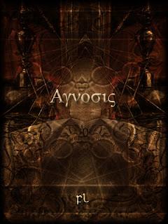 Αγνοσις Cover