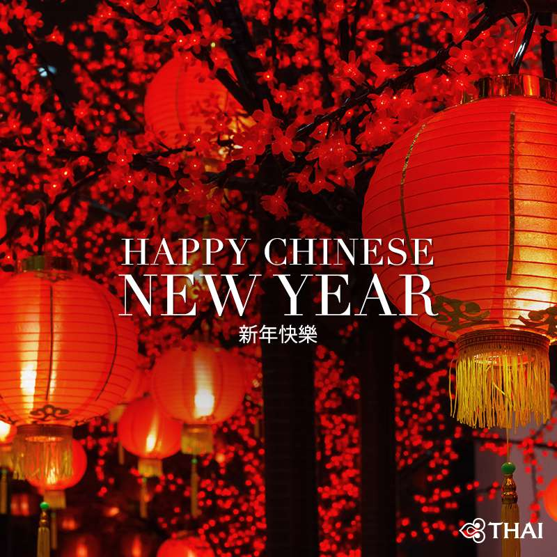 Chinese New Year Wishes Awesome Images, Pictures, Photos, Wallpapers
