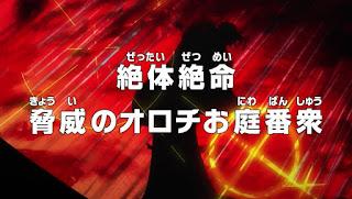 One Piece Episódio 926