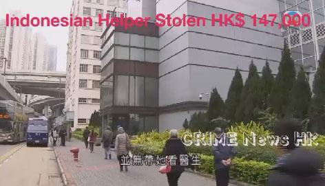 TKW Indonesia di Hong Kong Mencuri Uang Senilai HK$ 147,000