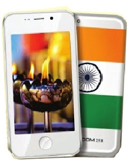 Best Bell Freedom 251 2016