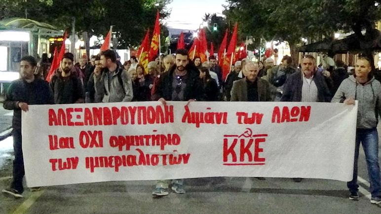ΚΚΕ Έβρου: Η Αλεξανδρούπολη μετατρέπεται σε ορμητήριο πολέμου, γι' αυτό και σε πολεμικό στόχο