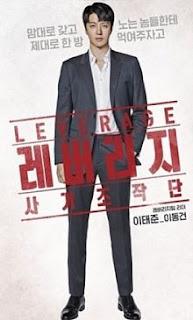 Sinopsis pemain genre Drama Leverag (2019)