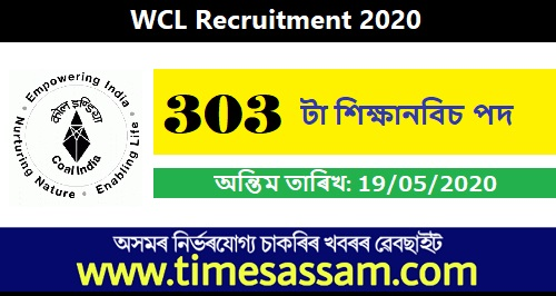 WCL job 2020