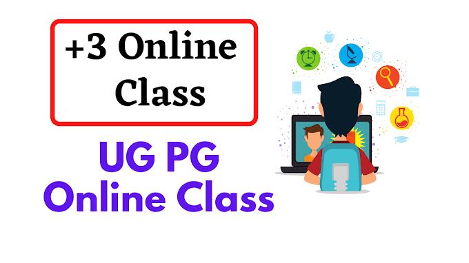 vtp utkal odisha gov in online class portal for +3 students odisha UG PG Online Class