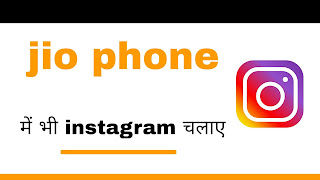 How to download instagram in jio phone