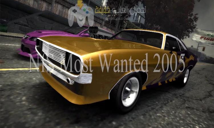 تحميل لعبة نيد فور سبيد Need for Speed مضغوطة من ميديا فاير