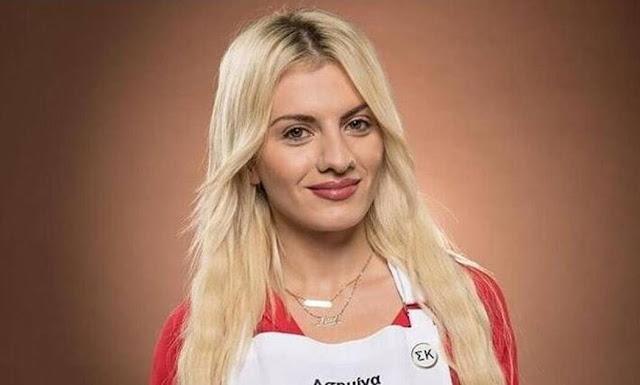 MasterChef: Δε φαντάζεστε με ποιον διάσημο σεφ συνεργάζεται η Ασημίνα (photos)