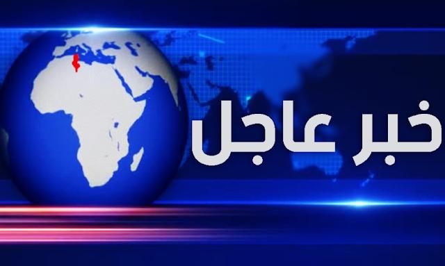 عاجل تونس : رئيس الحكومة هشام المشيشي يقرر حكومة حظر الجولان !
