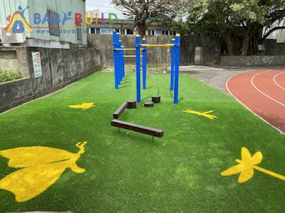 兒童遊戲場設施改善採購