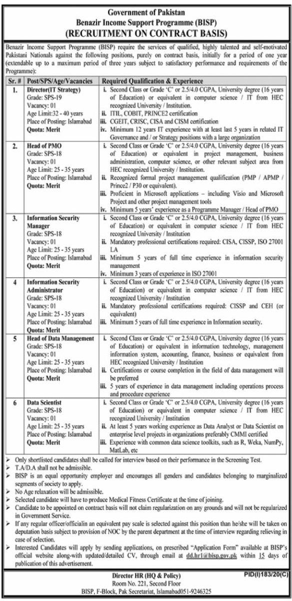 Latest Benazir Income Support Programme BISP Engineering Posts Islamabad 2020