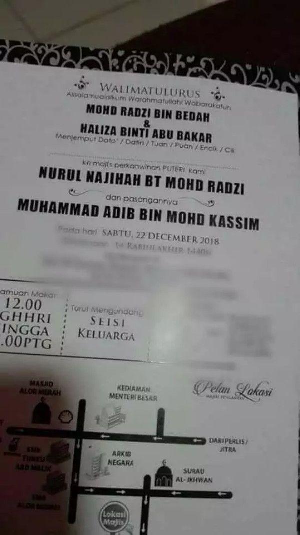 Kad kahwin Muhammad Adib dan Nurul Najihah mengundang hiba netizen