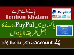 How to create paypal account in Pakistan 100% legal  free paypal signup