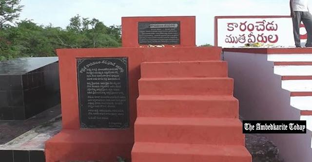 Karamchedu Dalit Massacre On 17 July 1985 | Caste violence