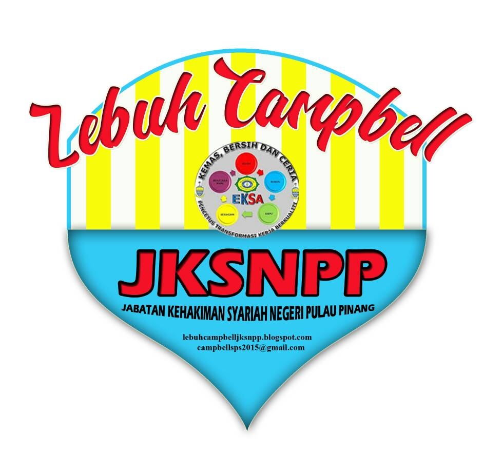 LOGO LEBUH CAMPBELL