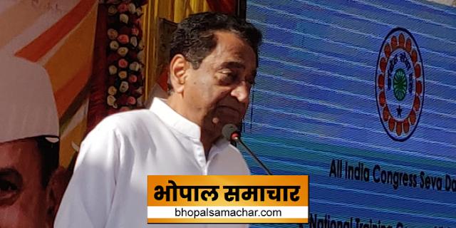 नरेंद्र मोदी जी, आपके बाप-दादा या रिश्तेदारों में क्या कोई स्वतंत्र संग्राम सेनानी है: कमलनाथ   MP NEWS