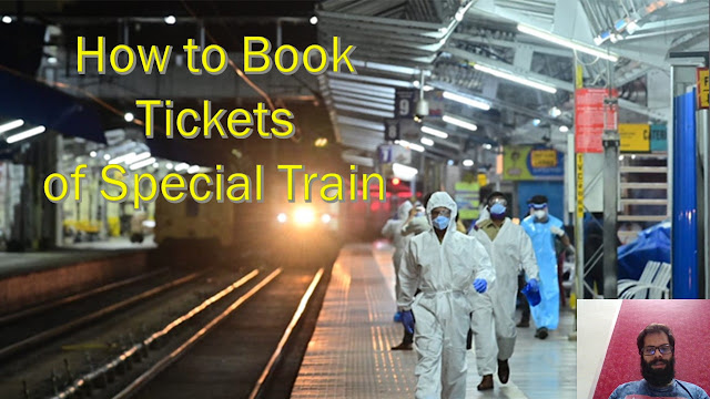 Book Special Train Tickets Online